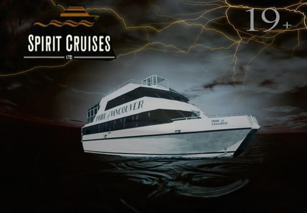 Halloween Cruise 2016(3)
